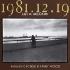 柳ジョージ&レイニーウッド/LIVE AT BUDOKAN [VSCD-3855]