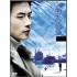クォン・サンウ/「太陽に向かって」 スペシャルフィーチャー DVD-BOX(3枚組) [D-6870]
