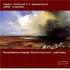 パガニーニ: ヴァイオリン協奏曲第4番, ワルシャワ・ソナタ; E.L.ライトナー: コンツェルトシュトゥック(協奏曲断章) / トーマス・アルベルトゥス・イルンベルガー(vn), ヨゼフ・サバイーニ指揮, フィルハルモニツェス・ムンディ [GRML-98805]