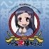 花澤香菜/ヘンな神様知ってるよ ~「狂乱家族日記」EDテーマ/乱崎優歌(花澤香菜) [CD+DVD] [LACM-4498]