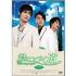 Vic Chou/君につづく道 DVD-BOXI [OPSD-B108]