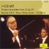 マウリツィオ・ポリーニ/モーツァルト・ベスト1500:ピアノ協奏曲第23番 K.488/第19番 K.459:マウリツィオ・ポリーニ(p)/カール・ベーム指揮/VPO [UCCG-6013]