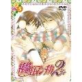 純情ロマンチカ2 限定版(5)[KABA-4211][DVD] 製品画像