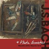 J.S.バッハ: 4つのフルート・ソナタ