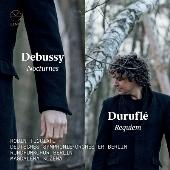 デュリュフレ: レクイエム、ドビュッシー: 夜想曲