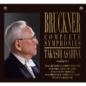ブルックナー: 交響曲全集(0-9番)、アダージョ第2番、「朝比奈隆ブルックナーを語る」<タワーレコード限定/限定盤>