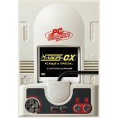 ゲームセンターCX PC Engine SPECIAL