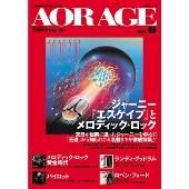 AOR AGE Vol.6