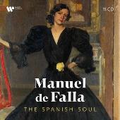 マヌエル・デ・ファリャ・エディション~スペインの魂