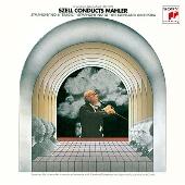 マーラー:交響曲第4・6・10番よりアダージョ、プルガトリオ&R.シュトラウス:家庭交響曲(2018年 DSDリマスター)<完全生産限定盤>