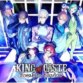 KING of CASTE ~Sneaking Shadow~<限定盤 鳳凰学園高校ver.>