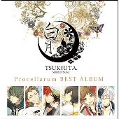 ツキウタ。シリーズ Procellarumベストアルバム「白月」 [CD+缶バッジ]<タワーレコード限定盤>
