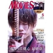 MOVIE STAR 2021年5月号