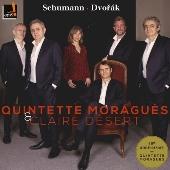 モラゲス木管五重奏団結成40周年記念 ~ シューマン&ドヴォルザーク:木管五重奏とピアノのために編曲された六重奏曲集