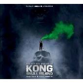 キングコング: 髑髏島の巨神 メイキングブック
