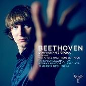 ベートーヴェン: 英雄、ブラームス: ハイドン変奏曲