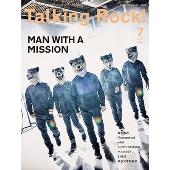 Talking Rock! 2020年7月号