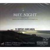 ヴラディーミル・フェドセーエフ/Rimsky-Korsakov: May Night [MELCD1001840]