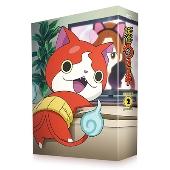 妖怪ウォッチ DVD-BOX2<初回限定仕様>