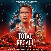 Total Recall: 30th Anniversary Edition