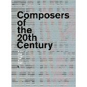 20世紀の作曲家たち