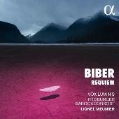 ビーバー: レクイエム~17世紀ドイツ語圏の教会音楽