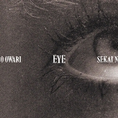 Eye [CD+DVD]<初回限定盤>