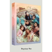 Time For Us: GFRIEND Vol.2 (Daytime ver.)