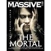 MASSIVE Vol.20