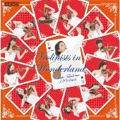 高嶋ちさ子 12人のヴァイオリニスト/不思議の国のアリス ~ヴァイオリニスツ in ワンダーランド [COCQ-84828]