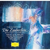 モーツァルト:歌劇≪魔笛≫ [SACD[SHM仕様]]<初回生産限定盤>