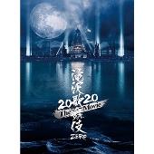 滝沢歌舞伎 ZERO 2020 The Movie [3DVD+フォトブック]<初回盤>