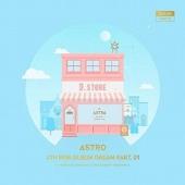 Dream Part.01: 4th Mini Album (Day Ver.)