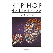 HIP HOP definitive 1974-2017