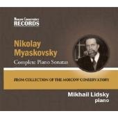 ミハイル・リツキー/ニコライ・...
