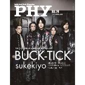 PHY Vol.14
