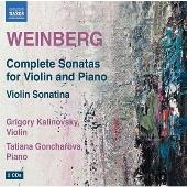 Weinberg: Complete Sonatas for Violin and Piano, Violin Sonatina