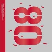 Genie:us: 8th Mini Album