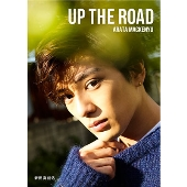 UP THE ROAD<特別限定版 ポストカード付>