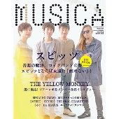 MUSICA 2016年8月号