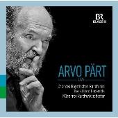 Arvo Part - Live