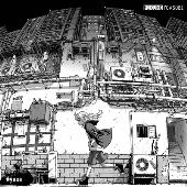 MIKUNOYOASOBI<タワーレコード限定>