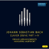 J.S.バッハ: クラヴィーア練習曲 第1巻-第4巻