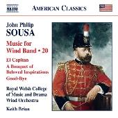 スーザ: 吹奏楽のための作品集 第20集