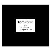 kamiyado 5th anniversary complete box<完全生産限定盤/イベント参加券(第1部)付き>