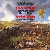 チャイコフスキー: 序曲「1812年」、スラヴ行進曲、幻想序曲「ロメオとジュリエット」、マンフレッド交響曲<タワーレコード限定>