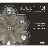 17世紀イタリアの技巧的ヴァイオリン作品集