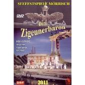 マンフレッド・マイヤーホーファー/J.Strauss II: Der Zigeunerbaron [VLMD018]