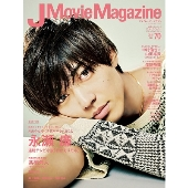 J Movie Magazine Vol.70