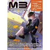 M3-2021秋カタログ(A) 10:30入場